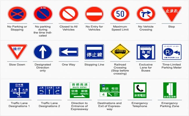 rambu lalu lintas jepang nipponrentacar.co .jp  - Aturan Hukum Berlalu Lintas di Jepang Direvisi