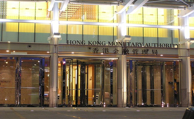 "HKMA mcs.com .hk  - ""Sandbox"", Hamparan Karpet Baru Bagi Industri Financial Technology"