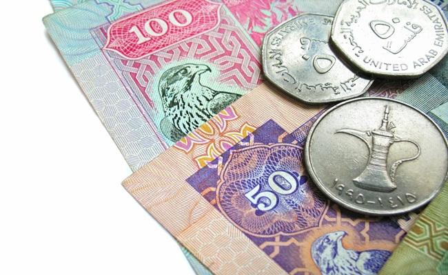 Mata uang Uni Emirat Arab dubaispecialholidays.com  - Bukan Sekadar Hukum Kepailitan Biasa