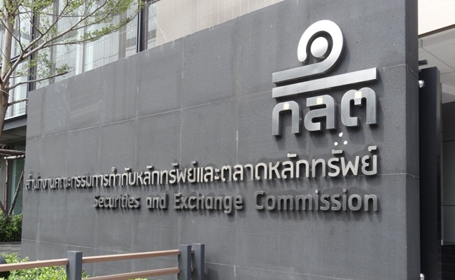 kantor SEC Thailand internationalinvestment.net  - Thailand Memberlakukan Hukuman Denda Terhadap Pelaku Kejahatan Pasar Modal