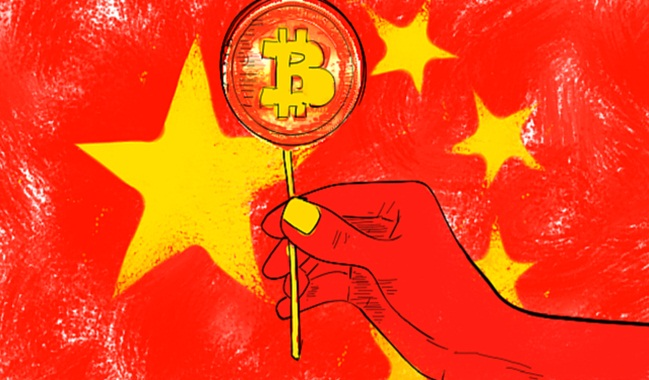 ilustrasi bitcoin di Tiongkok newsbtc.com  - Bank Sentral Tiongkok : Bitcoin Bukan Mata Uang Resmi