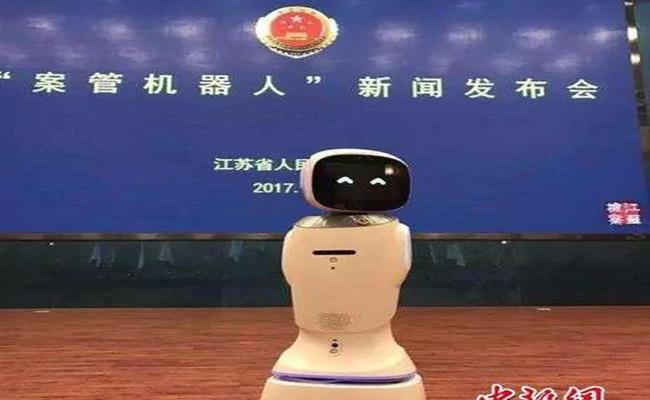legal robot telegraph.co .uk  - Legal Robot Diperkenalkan di Tiongkok, Untuk Membantu Penjatuhan Vonis Hukuman