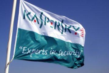 Kaspersky Lab extremetech com arsip 358x239 - Pemerintah Amerika Melarang Penggunaan Perangkat Lunak Buatan Kaspersky Lab