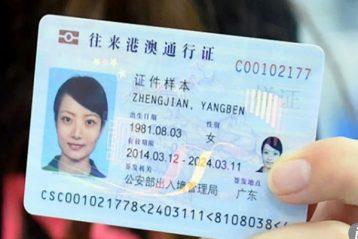 ID Card scmp.com  358x239 - Terbit Regulasi Bagi Warga Hongkong, Macau dan Taiwan Untuk Memperoleh Izin Tinggal di Tiongkok