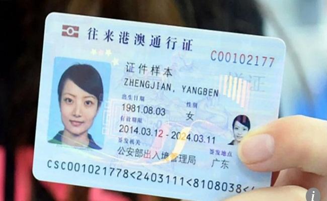 ID Card scmp.com  - Terbit Regulasi Bagi Warga Hongkong, Macau dan Taiwan Untuk Memperoleh Izin Tinggal di Tiongkok