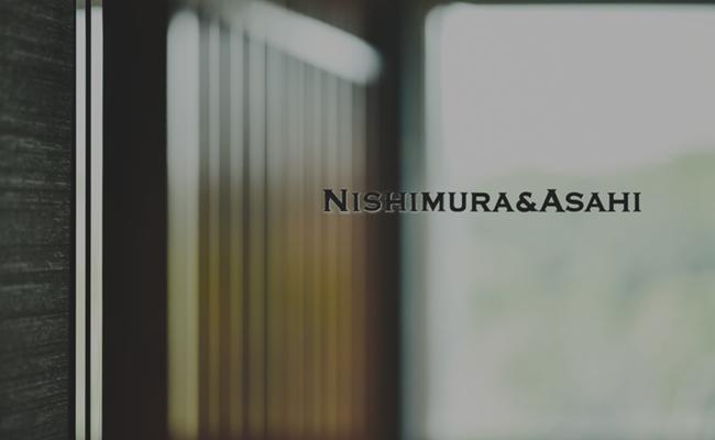 Foto jurists.co .jp  - [Singapura] Nishimura & Asahi Menjalin Aliansi Dengan Bayfront Law